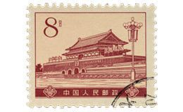 消印のある使用済みの中国切手