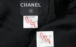 品質洗濯タグがないシャネル洋服