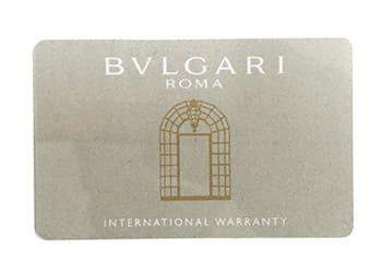 ブルガリの保証書