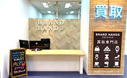 https://brand-hands.co.jp/wp-content/uploads/2021/01/1-3.jpg