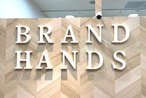 ブランドハンズアステ川西店の看板