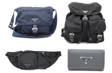 プラダのナイロン素材のバッグ・キーケース