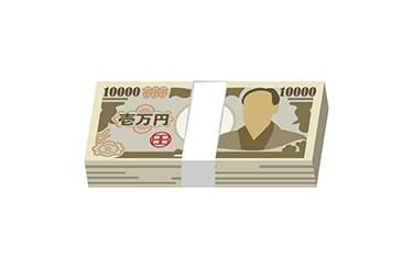 現金札束のイラスト