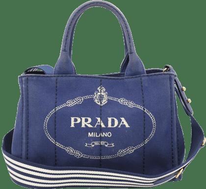 プラダ カナパ 2WAYハンドバッグ