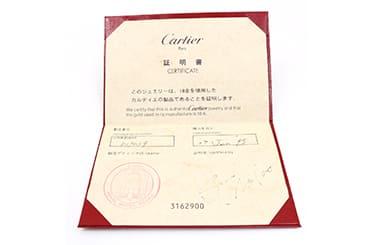カルティエの保証書