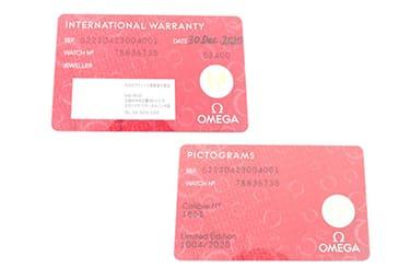 オメガのギャランティカード