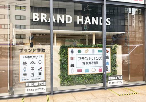 ブランドハンズ吹田江坂店外看板