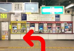 江坂駅北口改札