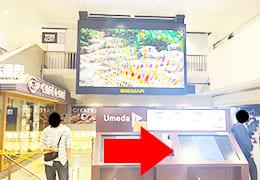 阪急梅田駅1階の大型ビジョン・ビッグマン