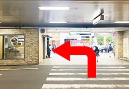 阪急梅田店1階ビッグマン側茶屋町方面出口