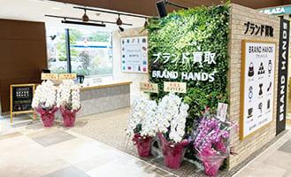 ブランドハンズ江坂店 入口