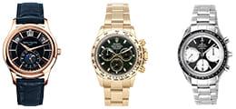 枚方時計買取