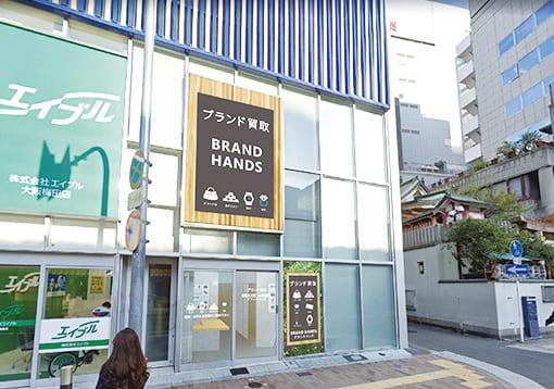 ブランドハンズ梅田茶屋町店 外観