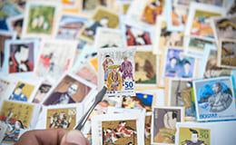 50円切手1枚