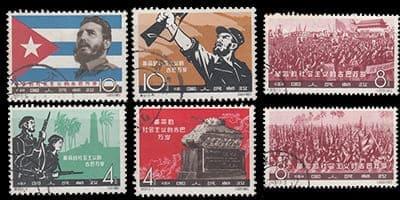 キューバ革命4周年