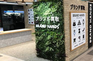 ブランドハンズ吹田江坂店入り口