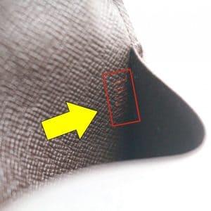 縫い目の際に刻印があります