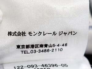 国内正規品タグ