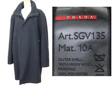プラダのコートと首元のタグ