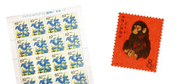 西宮切手・中国切手買取