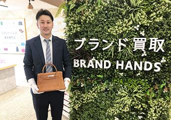 ブランドハンズ梅田茶屋町店 メッセージ