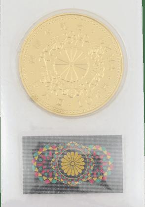 天皇陛下御即位記念 K24 純金 10万円金貨 30g ブリスターパック
