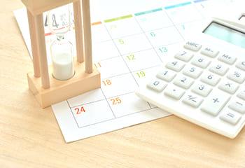 砂時計・カレンダー・電卓