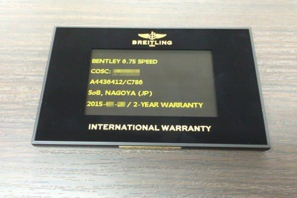 ブライトリングのギャランティの見方-国際保証カードと電子保証書