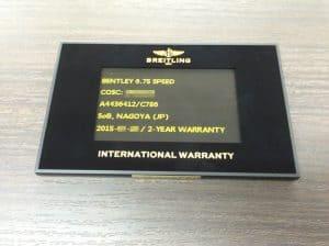 ブライトリングの国際保証カード
