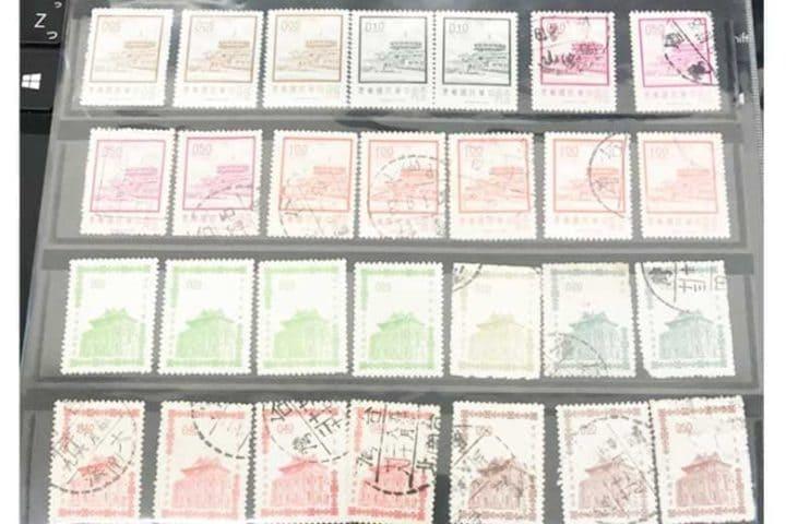 中国切手買取 消印あり