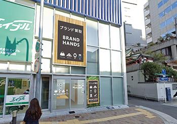 ブランドハンズ梅田茶屋町店