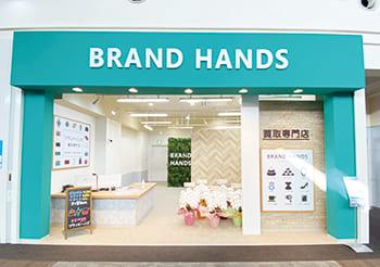 ブランドハンズイオンモール伊丹店