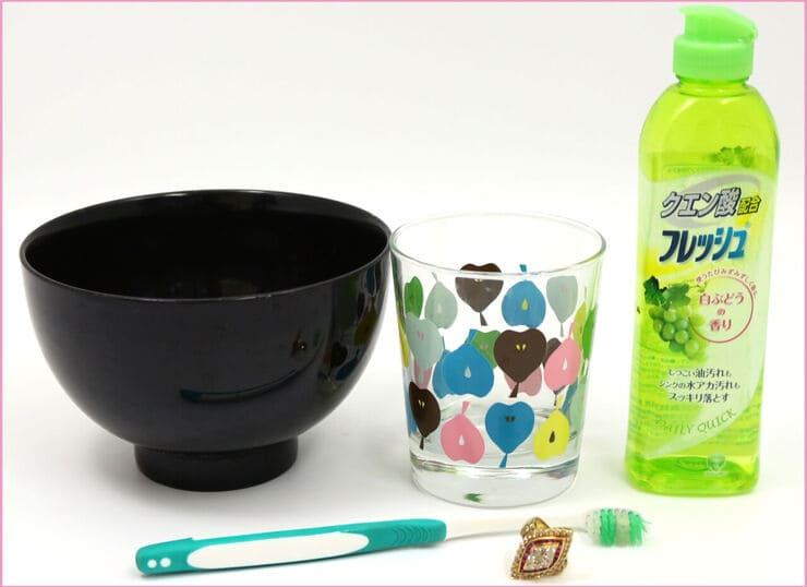 clean-items