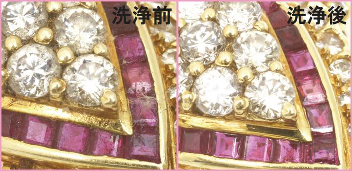 hikaku_diamond_zoomup