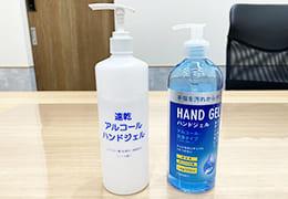 店舗での感染症(コロナ)対策 お客様用消毒液