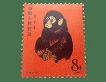 中国切手赤猿